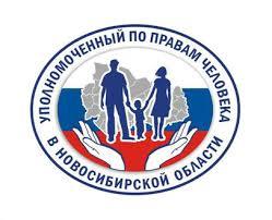 права человека - лого