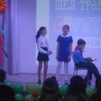 фестиваль Дети солнца- постановка Шел трамвай 10-й номер