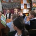 День чтения, 4 класс