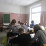 Урок на знания русского языка