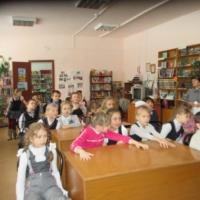 Презентация «По страницам Красной книги»