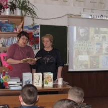 Викторина во 2 А по творчеству С. Сахарнова и Г. Снегирева