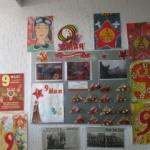 Выставка ко Дню Победы, 2018 г.