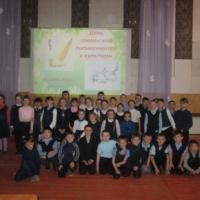 24.05.2018 г. День славянской письменности